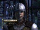 PCゲーム Oblivion ~賄賂で好印象?戦士ギルドの道の巻~