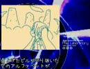 【Vo.Φ串Φ】電空少女 -Azuki ICE Ver.- @串さん【初音ミクオリジナル】