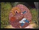 スーパー水木しげるの妖怪画談デラックス