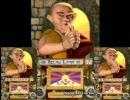 乞いの僧侶伝説