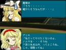 東方野球in熱スタ2007 第8話-1 (VS阪神戦)