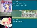 東方野球in熱スタ2007 第9話-1 (VS北海道日本ハム戦)