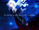 Fate/hollow ataraxia Cantaris