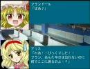 東方野球in熱スタ2007 第9話-3 (VS北海道日本ハム戦)