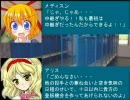 東方野球in熱スタ2007 第9話-4 (VS北海道日本ハム戦)
