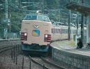 【A列車で行こう7】糖武鉄道青葉鉄道管理局日誌 第2話:開発開始