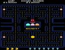 Pac-Man 鍵面のみ