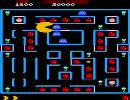 Super Pac-Man その1