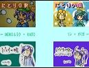 にとりの唄 VOCALOID5人ver thumbnail
