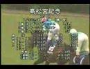 【競馬】[2005年]高松宮記念(GI) アドマイヤマックス