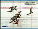 ボルト北京五輪男子100m決勝