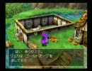 PS2版DQ5のプレイ動画 Episode 07