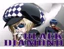 BLACK DIAMOND(メジャー・バージョン)@高音質