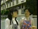 サンテレビCM2