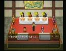 幻想水滸伝2 料理対決(3)