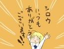 Fateヒロインラッシュ+α