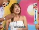 我愛黒渋会 - 愛紗と相馬茜 日本のこと教えます①