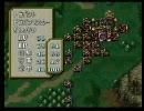 個人的な感想を入れながらFE聖戦の系譜を実況プレイ後編part9その8