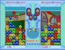 ぷよぷよフィーバー - クラシック38秒10万点連鎖