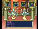 PS桃太郎伝説 夜叉姫と2人旅 その29