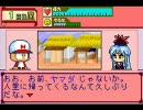【東方】パワプロクンポケット 幻想郷編その1【パワポケ】 thumbnail