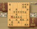 激指定跡道場 対 東大将棋8 7番将棋 第5局