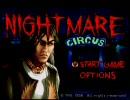 鬼ゲー Nightmare Circusを実況プレイ