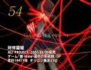2005~07年3月 アニソン等CD累計売上枚数ランキングTOP90 その2(60-31)