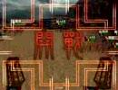 【開幕乙】三国志大戦3 ひたすら開幕に乙することを求める動画 その18