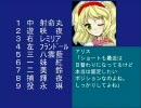 東方野球in熱スタ2007 第10話-1 (VSオリックス戦)