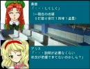 東方野球in熱スタ2007 第10話-3 (VSオリックス戦)