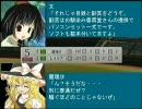東方野球in熱スタ2007 第10話-4 (VSオリックス戦)