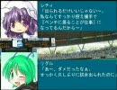 東方野球in熱スタ2007 第11話-4 (VS埼玉西武戦)