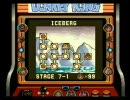 スーパーゲームボーイ版ドンキーコング実況プレイ動画#7A