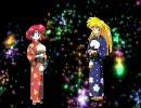 銀河お嬢様伝説ユナ Galaxy Quest