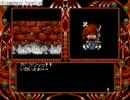 【復刻記念】MSX魔導物語1 プレイ動画 その1