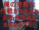 [kote]クラッシャーが再びF-ZERO X をプレイしたようですw