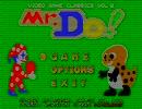PC98移植版 ミスタードゥ!/Mr.Do!