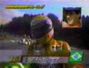 生ダラカート1993