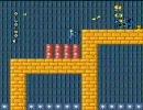ロックマン Wily's Conquest 2 air man stage