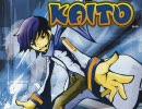 【KAITO】 妖怪人間ベム / 「妖怪人間ベム OP」