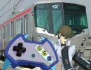 【遊戯王MAD】エネコンで動く電車が開発されたようです。