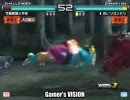 Gamer's VISION 鉄拳5DR 韓国からソヨンドリ来襲! 第二弾! その14