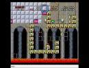 VIPマリオ4をプレイしまっすpart23part3 thumbnail