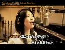 Yells ~It's a beautiful life~ (カラオケ字幕付)