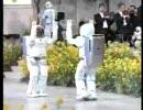 愛知万博 開会式 (ロボット共演)