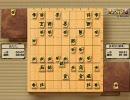 激指定跡道場 対 東大将棋8 7番勝負 最終局