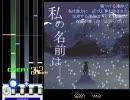 【BMS】 時計仕掛けの少女 / ciel-soa-terre