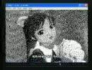 PC-8001 動画再生実験RC0「ふたりのもじぴ