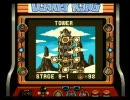 スーパーゲームボーイ版ドンキーコング実況プレイ動画#9